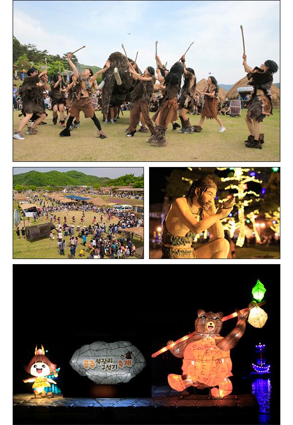 공주 석장리축제 낮 프로그램 풍경과, 야간 조명사진들