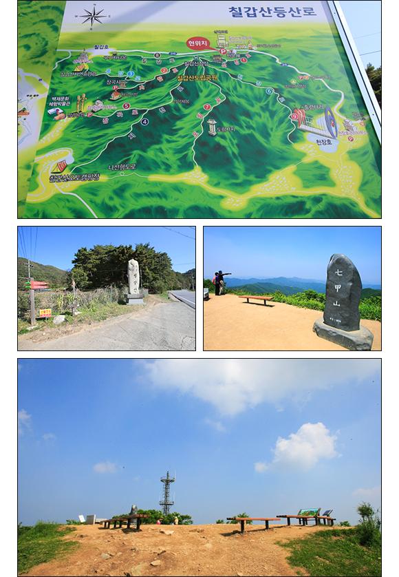 칠갑산 도립공원