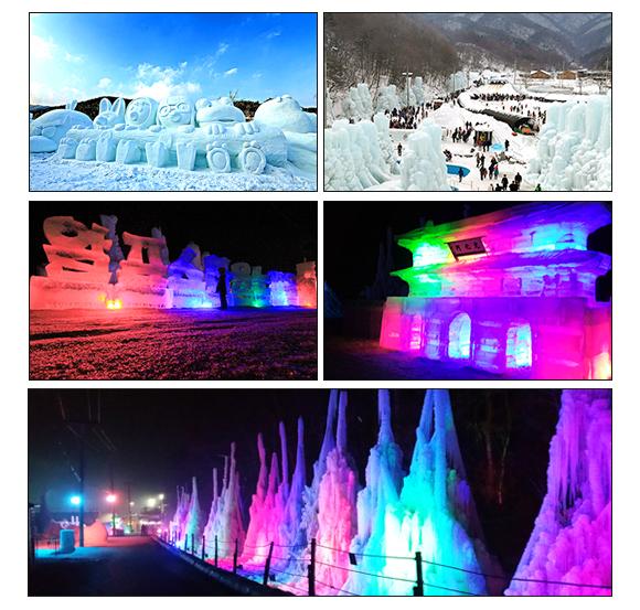 청양 칠갑산 얼음분수축제